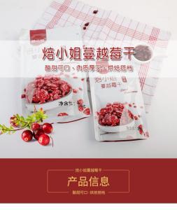 Wholesale cargo net: Dried Fruit