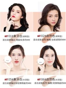 Wholesale Timber: Air Cushion Bb Cream Concealer Moisturizer Long-lasting Brighten Skin Cc Nu.