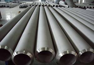 Wholesale Stainless Steel Pipes: Stainless Steel Seamless Pipe