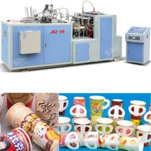 Wholesale cup sealer: JBZL-NB Paper Cup with Handle Forming Machine