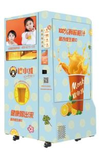 Wholesale juicer: Juicer Vending Machine
