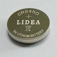 Sell Lithium coin cell CR2450