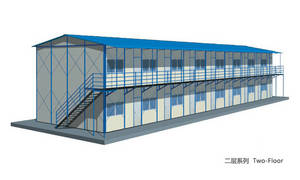 Wholesale prefabricated house: Prefabricated K House for Middle East