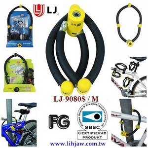 Wholesale folding bicycle: Lih Jaw-- LJ-9080S--Folding Lock for Bicycle and Scooter