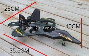 Wholesale 2013new products: 2013 New Product 4 Axises RC Plane