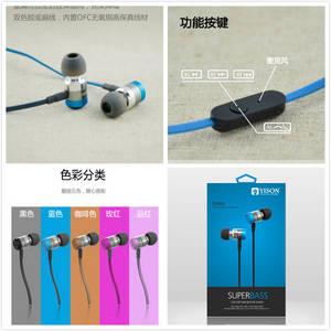 Wholesale metal earphone: Yison EX900 Metal Cavity in-ear HiFi Earphone