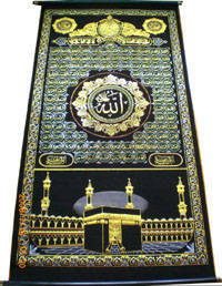 Wholesale Carpet & Rug: Muslim Hanging