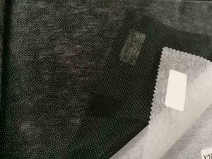 Wholesale Interlinings & Linings: 100% PolyesterThermal Bonding Micro Dot  Non-woven Interlining