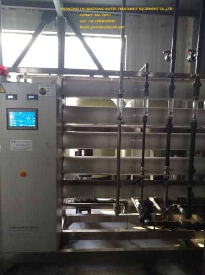 Sell Mixed Bed Demineralizer