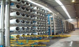 Wholesale distillation purification equipment: Reverse Osmosis Mineral Water Purification Plant