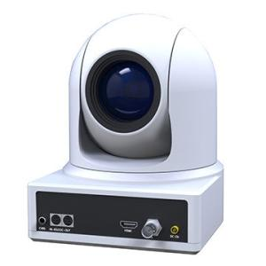 Wholesale hd video conference camera: 1080p PTZ Conference Camera
