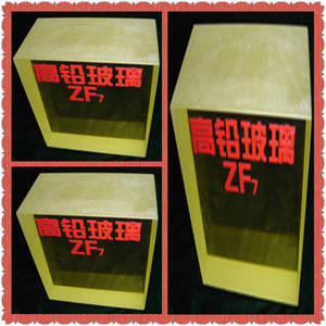 Wholesale radiation protection: Radiation Protective Lead Glass
