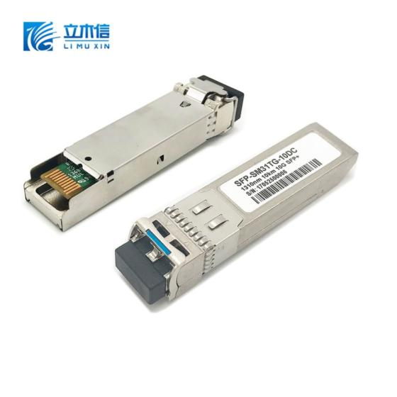 Sell 10G 1310nm 10km SFP+  Transceiver optical module