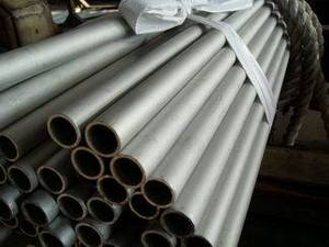 Wholesale tube iron nickel: INCOLOY825,INCOLOY800,Hastelloy C-276,MONEL400,K-500, 904L,