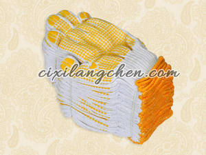Wholesale dotted gloves: PVC Dotted Glove