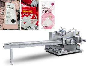 Wholesale n95 mask machine: KF94/N95 4 Side Seal Pouch Face Mask Packing Machine