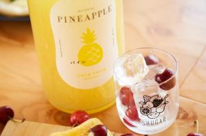 Wholesale press: Cold Press Collection Pineapple