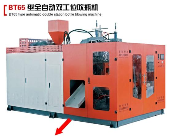 Sell plastic bottle blowing machine