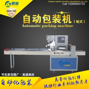 Wholesale bread improver: Bread Packing Machine  Food Packing Machine  Pillow Packing Machine