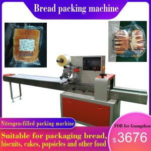 Wholesale Packaging Machinery: Bread Packing Machine  Nitrogen-filled Packing Machine  Food Sealer