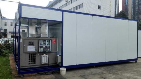 Sell Phnix heat pump type leaves drying equipment/herbs drier oven