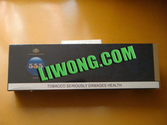 Product Image Sell 555 Cigarette
