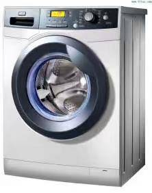 Wholesale Washing Machine: Drum Washing Machine