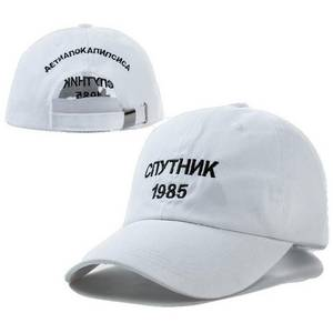 Wholesale Other Hats & Caps: Baseball Caps with Embroidery Logo