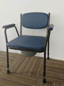 Wholesale commodities: Commode Chair