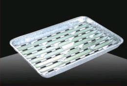 Wholesale Foil Containers: Aluminium Foil Container LS-B34224