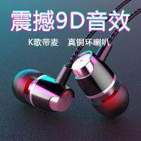 Mobile Phone Wire Control Metal Game in-ear Headphones Subwoofer Computer PC Headset in-ear Sports H 3