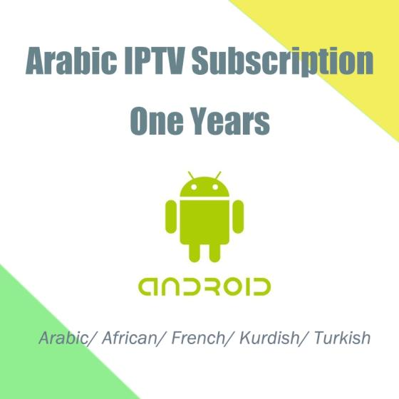 Loolbox Renew 1 Years Easy Installed Android Arabic IPTV APK Subscription