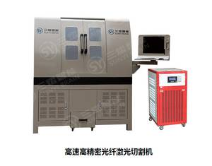 Wholesale precision optics: High Precision, High Speed Optical Fiber Laser Cutting Machine