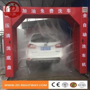 Wholesale steam car washer: Automatic Washing Car Machine