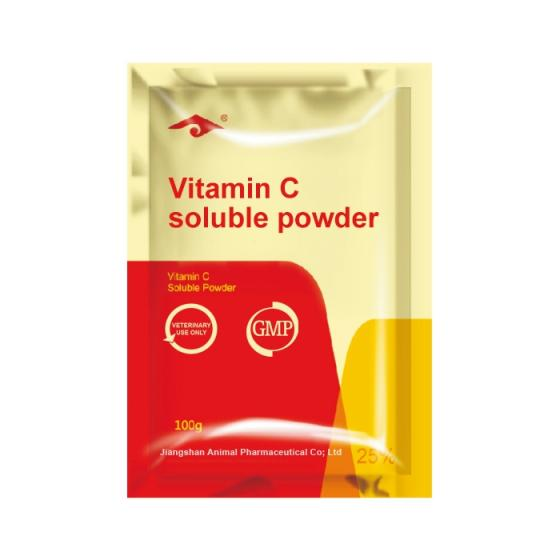 Sell vitamin C powder for veterinary use with GMP factory