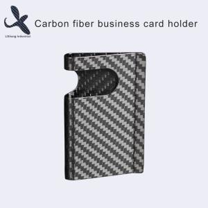 Wholesale business card holder: Carbon Fiber Business Card Holder
