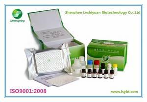 Wholesale Other Examination & Testing Instrument: LSY-30008 Porcine Japanese B Encephalitis Virus Antibody ELISA Test Kit