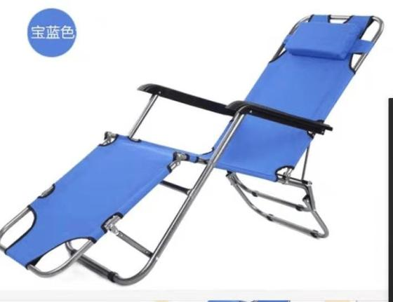 Sell Adjustable beach chair/ Folding metal beach chair lounger