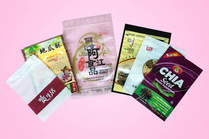 Wholesale food packaging bags: Food Packaging Bags