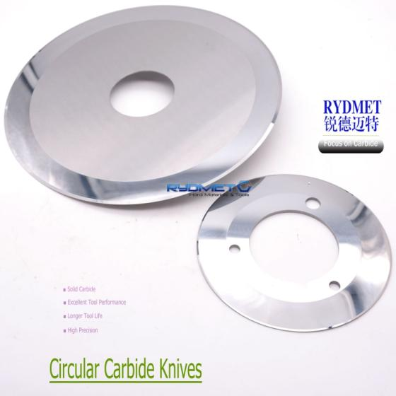 Sell Carbide Circular Industril Slitting Knives