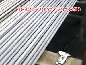 Wholesale stainless steel pipe: Martensite Stainless Steel Pipes Grades 410, 420J1, 420J2, and 431, 1.4057