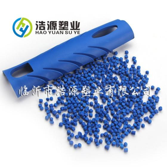 Sell Shore A 40-65 PVC granules/100% Virgin material PVC compounds for handle co