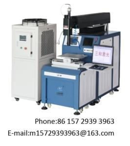 Wholesale laser welding equipment: Automatic Laser Welding Machine for Precise Welding