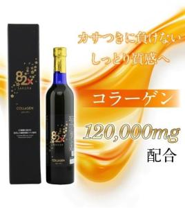 Wholesale fishing toos: 82X Sakura Collagen - Health & Beauty Drink; Anti-Aging
