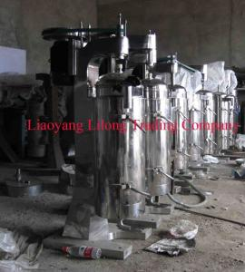 Wholesale laboratory centrifuge: Honey Tubular Bowl Centrifuge Separator