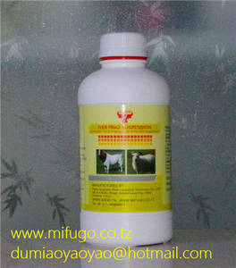 Wholesale poultry medicine: Veterinary Medicine Praziquantel 2.5% & Ivermectin 1% Oral Solution for Poultry and Livestock Use