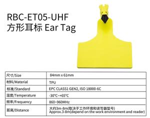 Wholesale injection mold china: UHF Electronic Ear Tag Cattle/Cow/Sheep Ear Tag