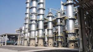 Wholesale Chemical Projects: Caprolactam Project