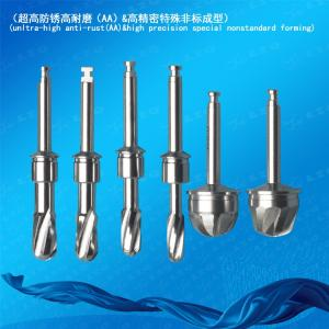 Wholesale wear-resistant carbide: Sinus Lift Bur