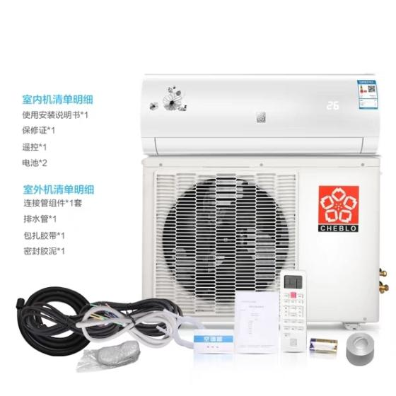 Home Air-condition